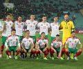 """България в дивизия """"С"""" в новия турнир на УЕФА, който може да ни прати на Евро 2020"""
