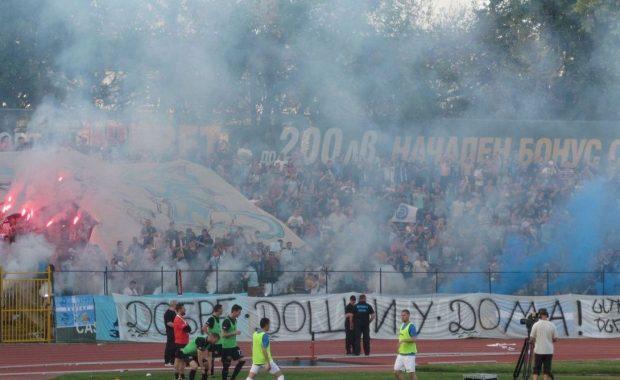 """""""Несретниците"""" от Дунав върнаха романтиката в БГ футбола"""