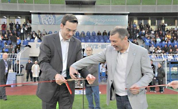 Бургаските клубове и техните превъплащения