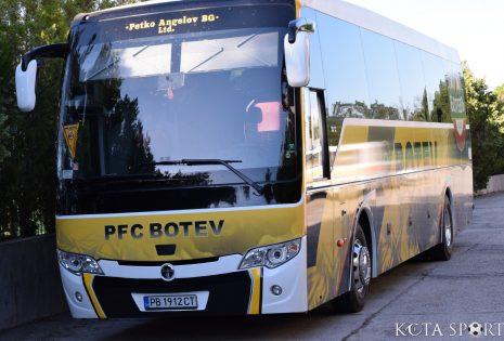 botev plovdiv avtobus (32)