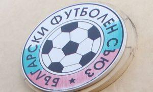 Медицинската комисия към БФС препоръчва на клубовете да спазват мерките на Националния щаб