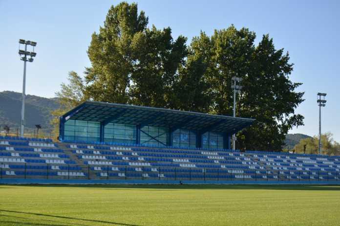 stadion simitli