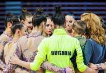 grupova gimnastika