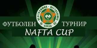 nafta cup