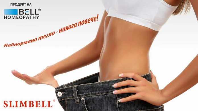 slimbell