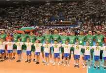 balgariq voleibol 1