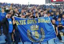 blue boys burgas
