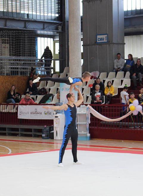 akrobat 1