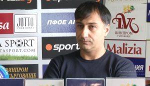 Христо Арангелов: Опитът на Локо София реши мача(ВИДЕО)