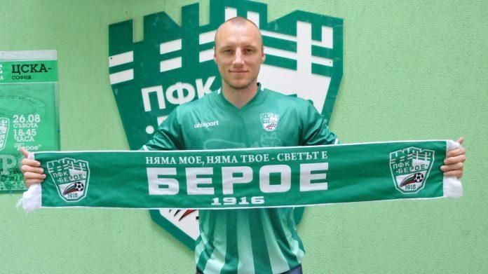 Ivan Ivanov 696x391