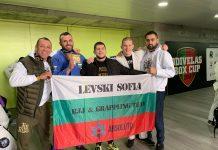 stiliyan georgiev levski