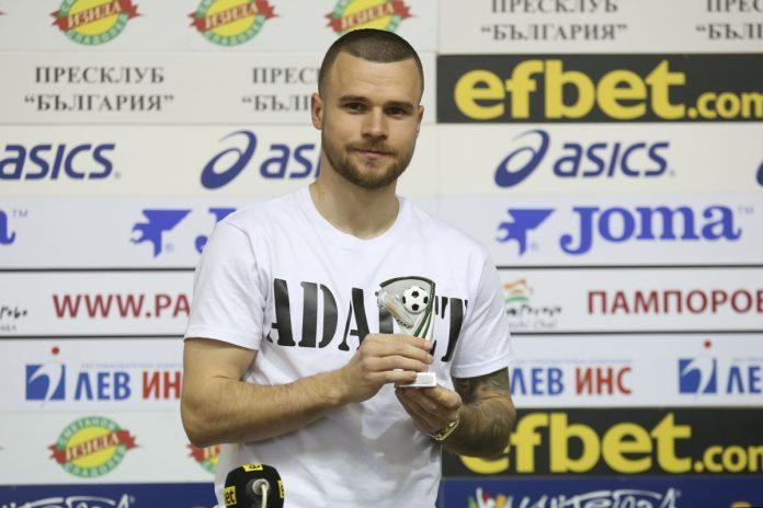 radoslav kirilov