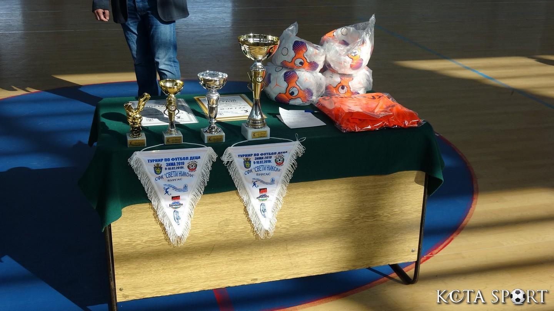 turnir sveti nikola 26