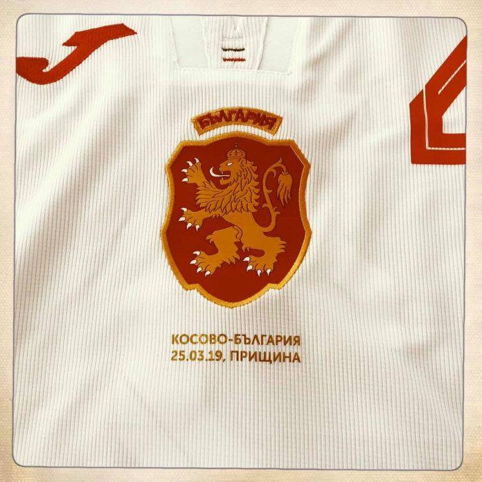 balgariq kosovo