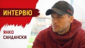 Първо в KOTASPORT:  COVID-19 порази бивш ас на ЦСКА 1948 и Локо Пд