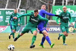 Скандал!Витоша бойкотира мача с Левски?