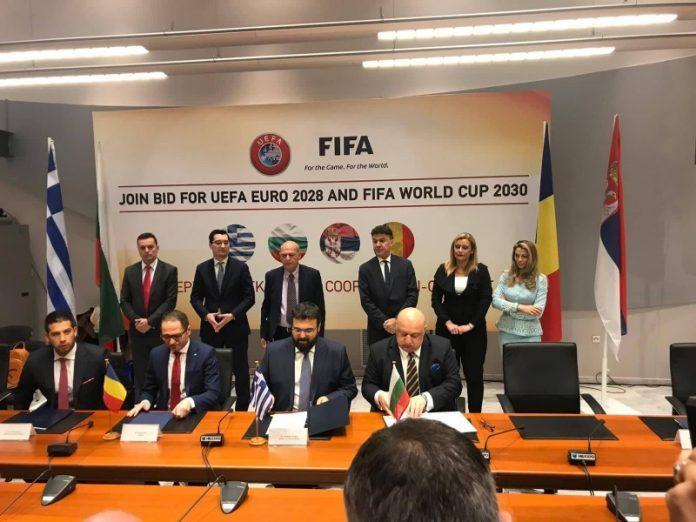 evro 2018 mondial 2030