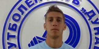 Petar Patev