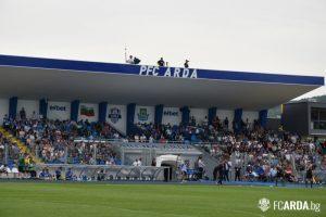 Стадионът на Арда вече е одобрен за ВАР! Някои клубове трябва да…