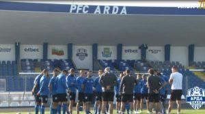 Арда с първа тренировка след загубата от Левски (ВИДЕО)