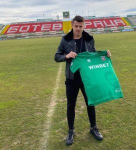 Бивш халф на ЦСКА и Славия си тръгна от Ботев