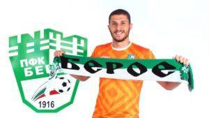 Християн Василев с повиквателна за националния отбор на България