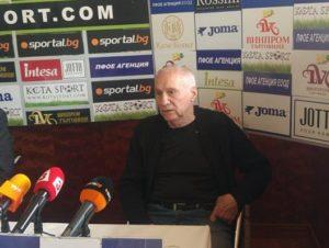 """""""Синя"""" легенда: Вярвам на Сираков! Крайно време е Левски да излезе от това положение"""