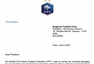 Президентът на Френската футболна федерация с писмо до Борислав Михайлов