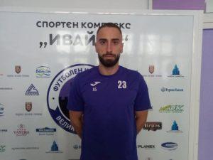 Халф на Етър на крачка от трансфер в Словакия