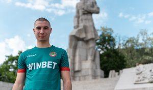 Ботев Пд представи третия си екип за следващия сезон